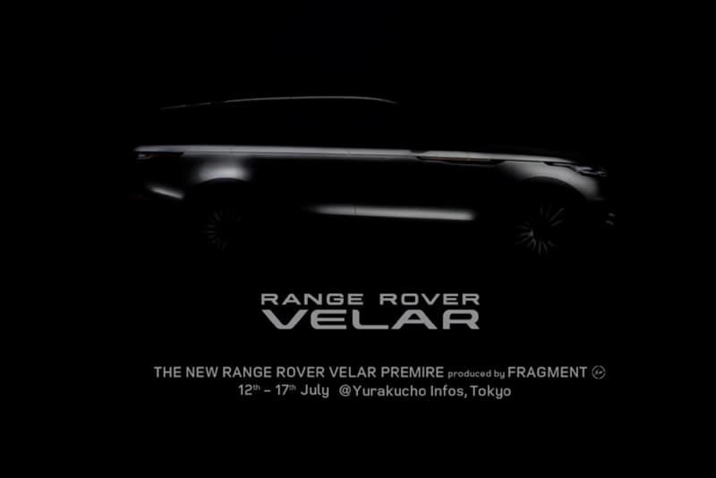 fragment design Range Rover Velar Teaser