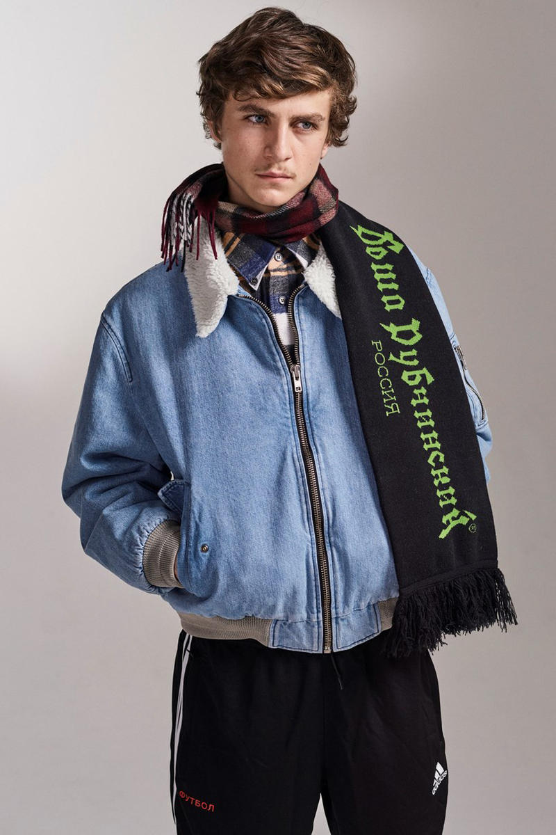 Gosha Rubchinskiy 2017 Fall Winter Lookbook