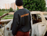 Gosha Rubchinskiy's Skate Brand PACCBET Returns With Its Second Collection