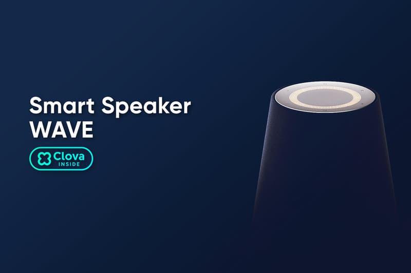 LINE Artificial Intelligence Digital Assistant Clova Wave Champ Speaker