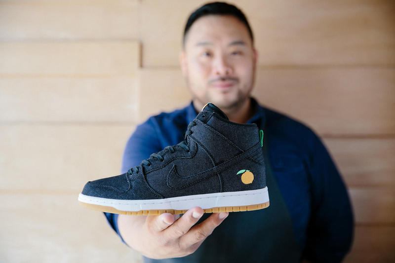 Nike SB Dunk High Pro Momofuku David Chang Lucky Peach SNKRS AR Camera Release Info