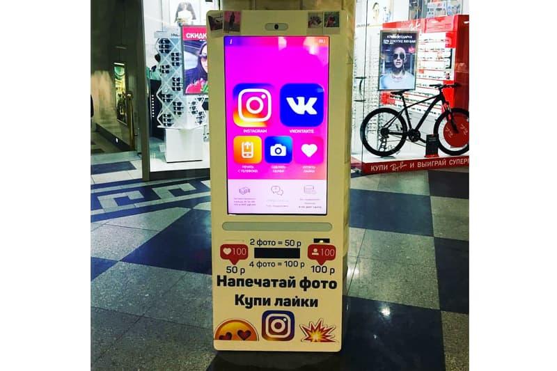 Russian Vending Machine Selling Instagram Likes | HYPEBEAST