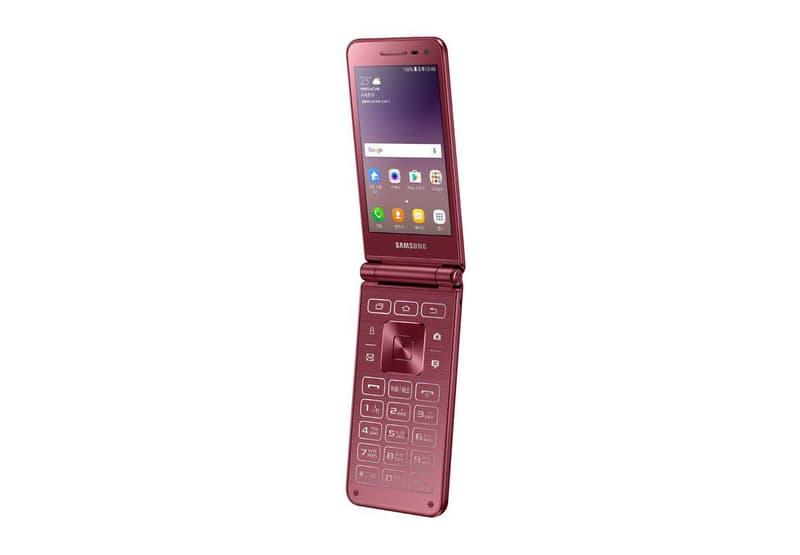 Samsung Galaxy Folder 2 Release South Korea