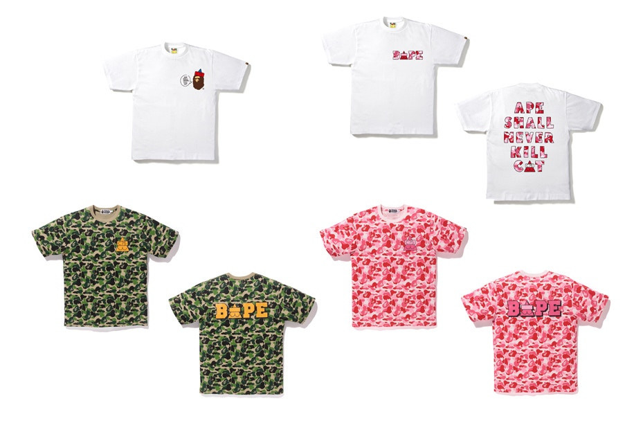 Supreme Week 18 BAPE A Bathing Ape Stussy Uniqlo Skepta