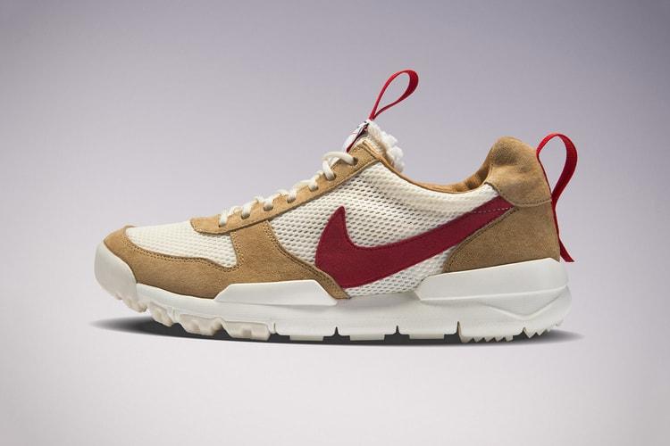 fe7aa75c43bf4c Tom Sachs   Nike Are Bringing Back the Mars Yard
