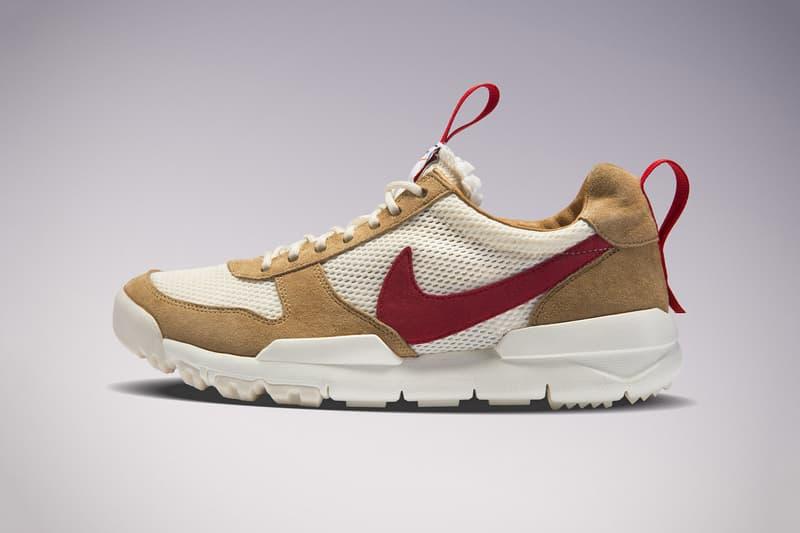 Tom Sachs Nike Mars Yard 2 0