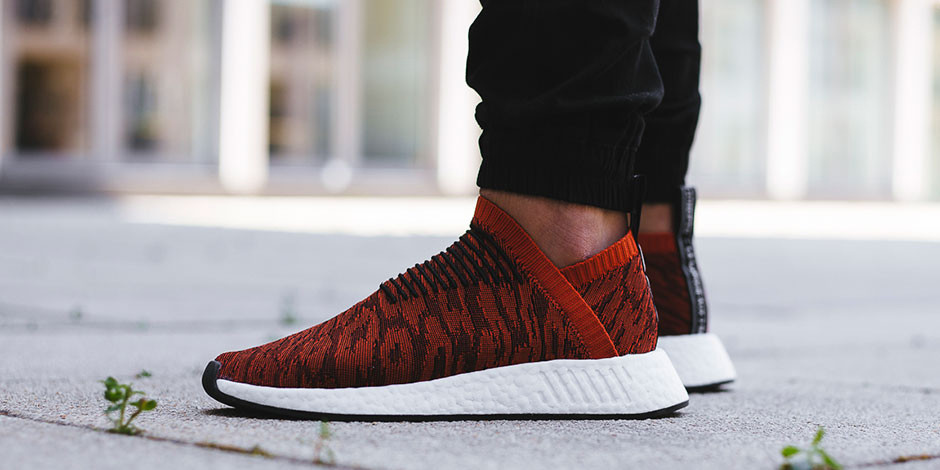 lowest price e1e5d a606c adidas NMD CS2