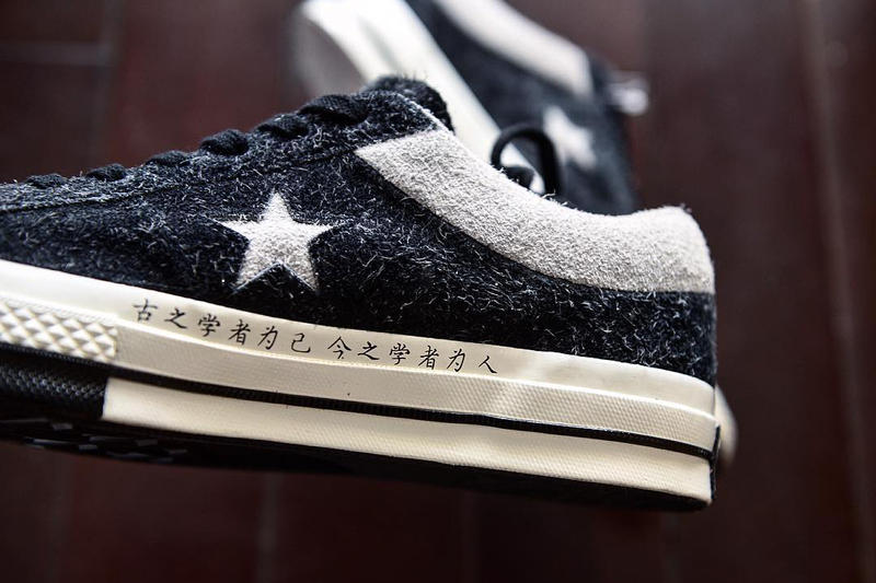 CLOT and Converse Team up for Confucius-Inspired One Star