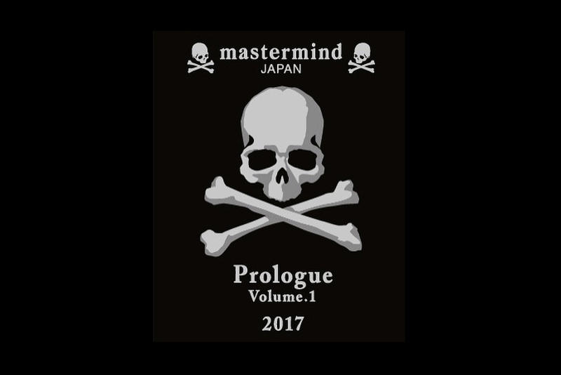mastermind JAPAN Retrospective Book Series Announcement Volume 1 Prologue