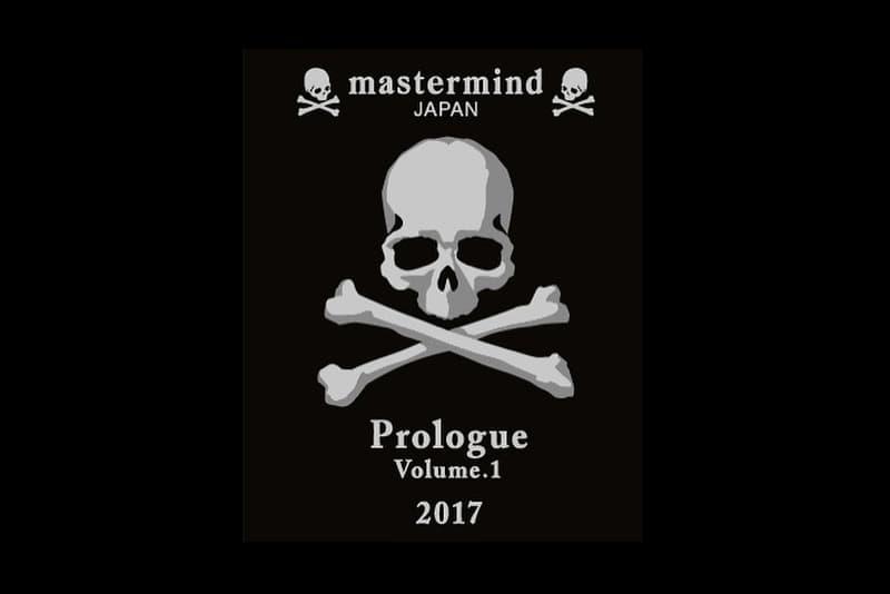 mastermind JAPAN Retrospective Book Series Announcement Volume 1 Prologue