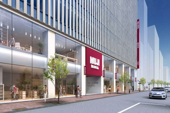 Muji Hotel Flagship Store 2019 Ginza Chuo Tokyo
