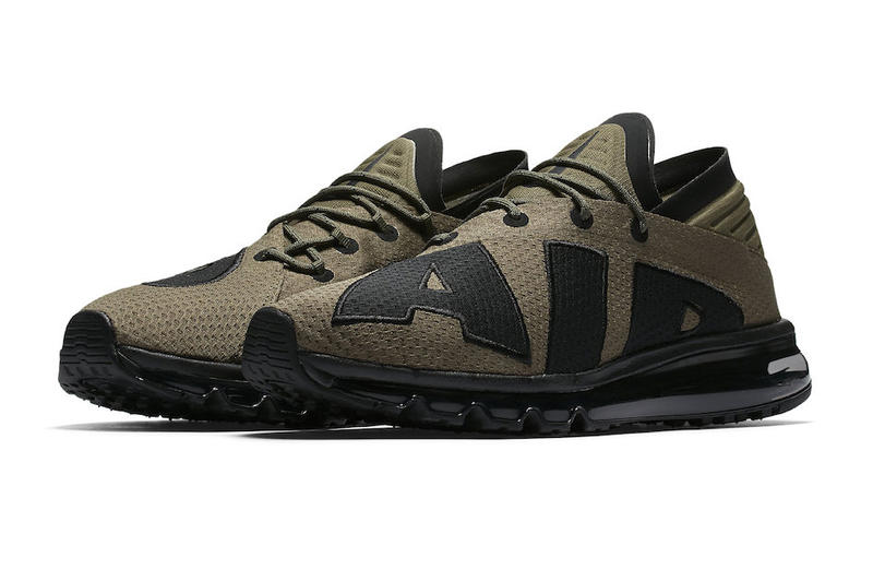 Nike Air Max Flair Black and Olive