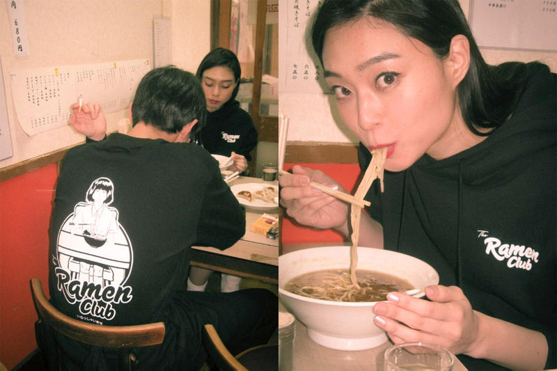 Song for the Mute NOTHING Volume One Collaboration Collection Clothing Streetwear Japan Culture Food Porn