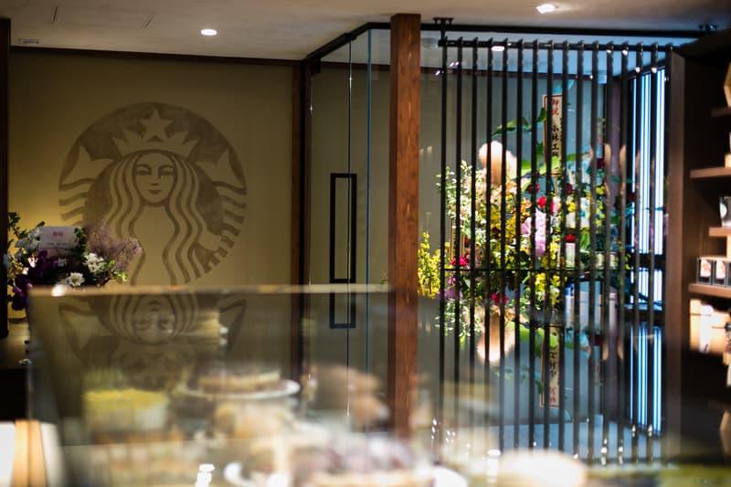 Starbucks Kyoto Nineizaka Yasaka Tea House Higashiyama
