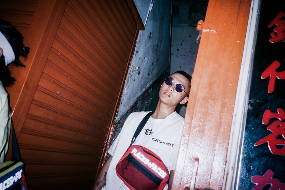 Places+Faces x HBX Launch LANDMARK MEN Hong Kong Pop-Up