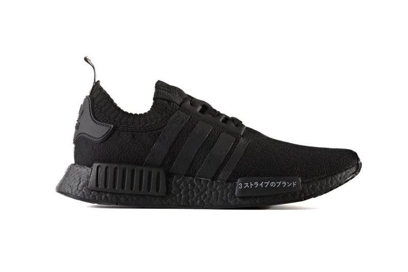 """The adidas NMD_R1 """"Japan BOOST"""" Pack Is Set to Drop This Week"""