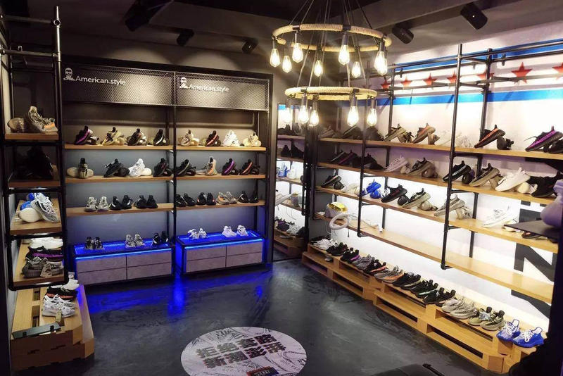 Fake YEEZY China Store Sells BOOST Knockoffs
