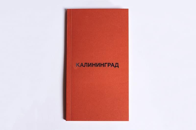 Gosha Rubchinskiy Kaliningrad Book Dover Street Market Free Giveaway