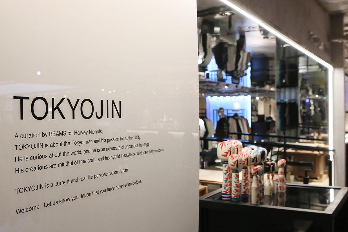 Beams Harvey Nichols Tokyojin Japan visvim hender scheme Japanese design