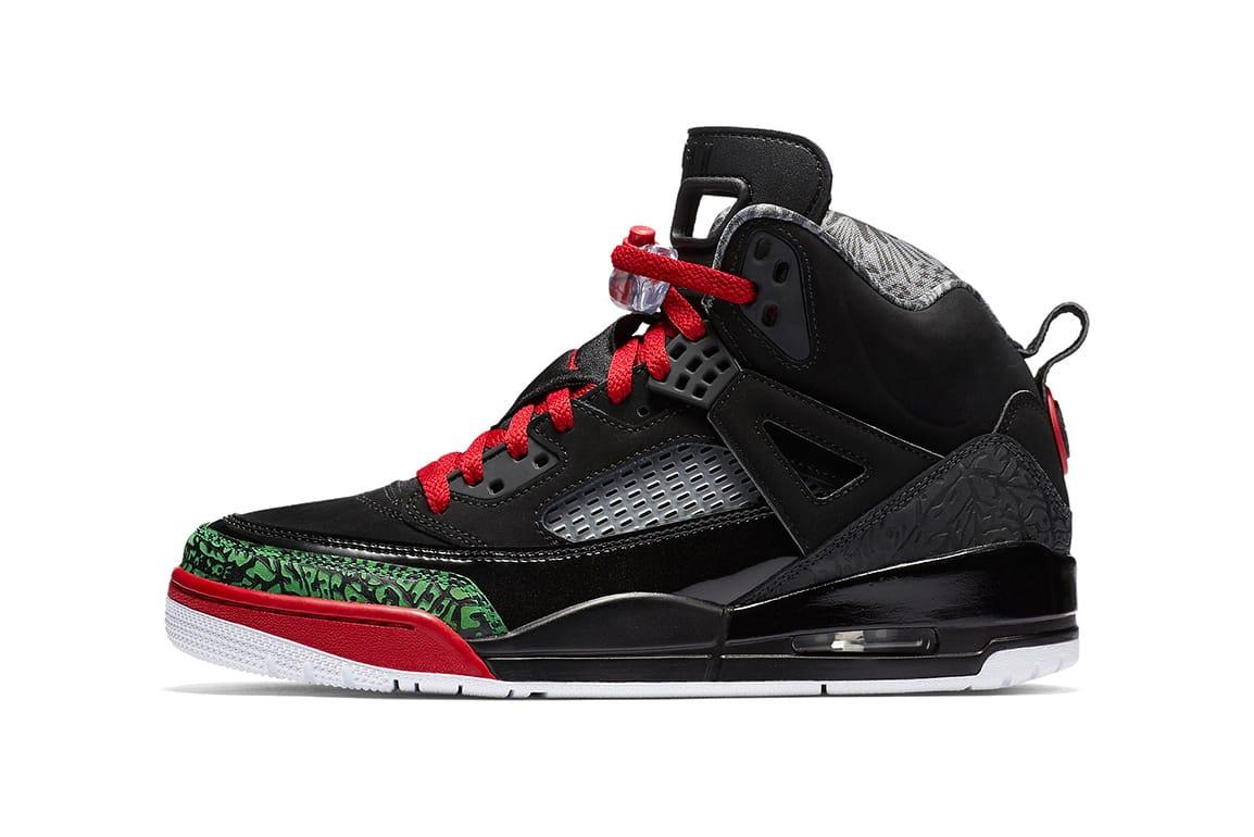 Jordan Brand Spiz'ike in Red, Black and