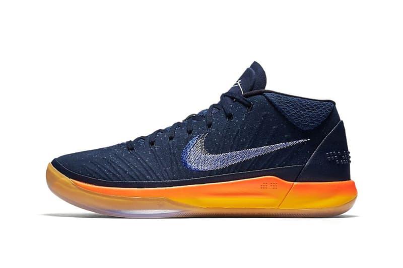d5d29947c3f0 Nike Kobe AD Mid