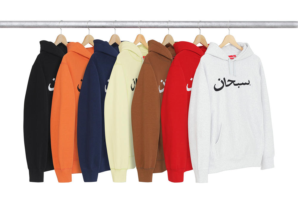 Supreme 2017 Fall/Winter Sweats