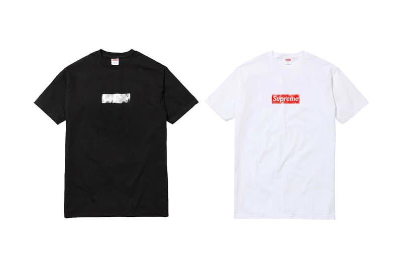 Supreme Brooklyn Box Logo T Shirt Bogo Possible Design Potential Rumor Rumored
