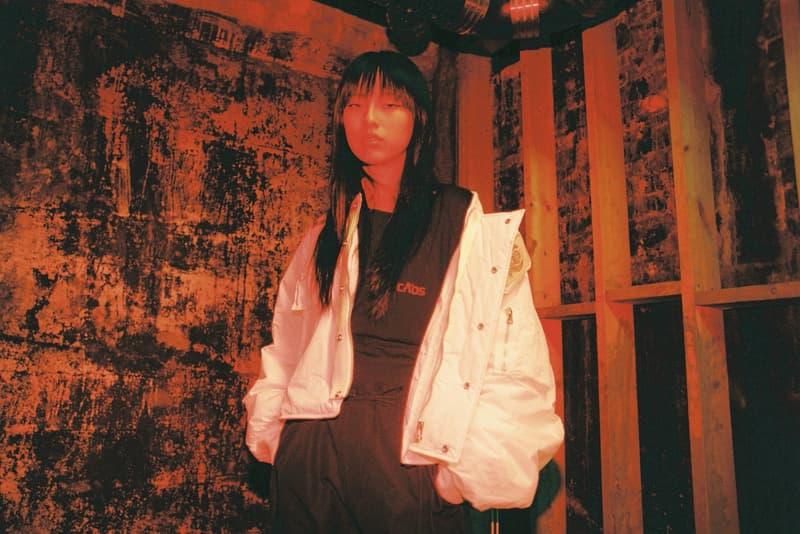/017 Hyein Seo Editorial
