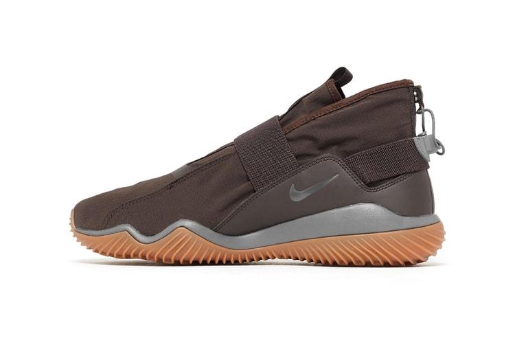 1753c280862565 Nike Unveils the KMTR Premium in