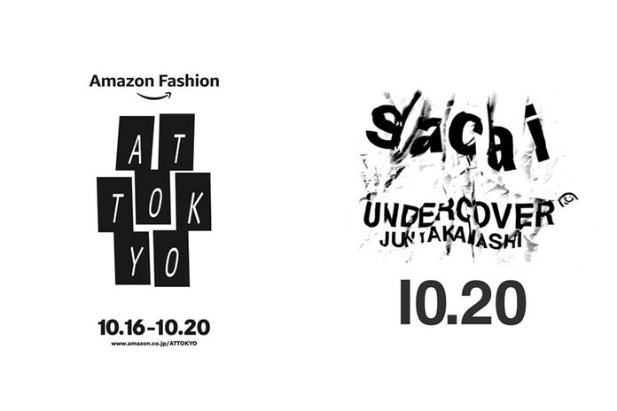 74cc0e7fdbae sacai and UNDERCOVER to Show During Amazon s Tokyo Fashion Week