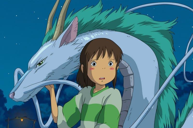 Hayao Miyazaki Studio Ghibli Haroshi Mr Azuma Makoto teamLab Art Artwork Installation Painting Sculpture