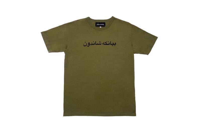 Bianca Chandôn Fashion Apparel T-Shirt Tee Refugee Release Info Drops Date