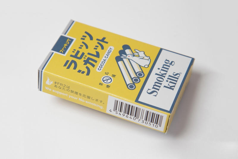 FR2 ORIONS Cocoa Candy Cigarettes Fxxking Rabbits