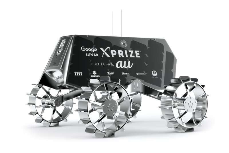 Google Robot Race Moon Lunar XPrize Space Astronomy