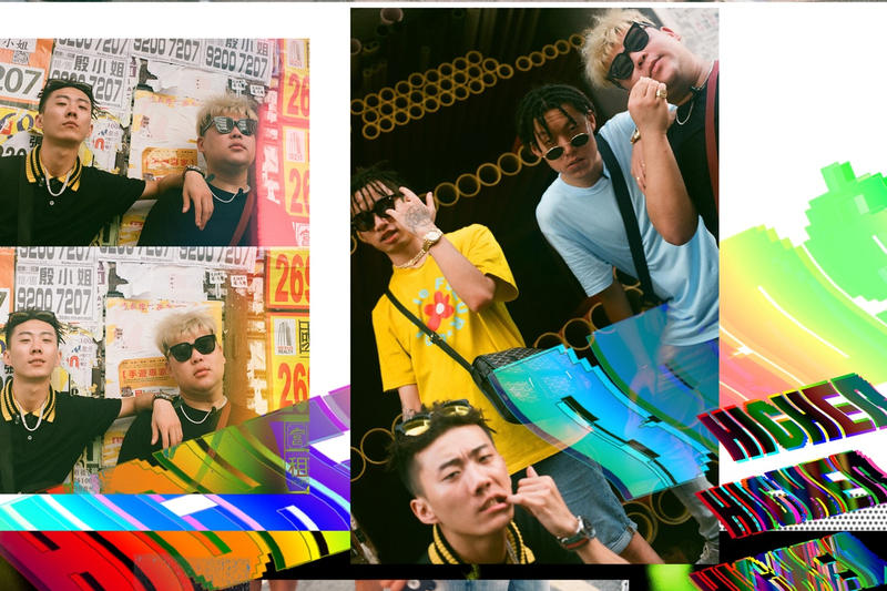 Higher Brothers Streetwear Street Style Photographs Hong Kong