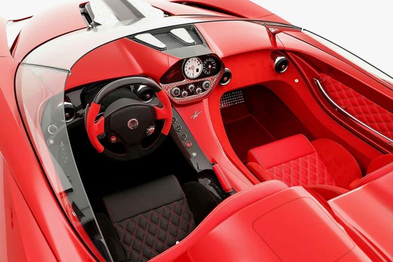 Ken Okuyama Ferrari 599 Kode57 Pininfarina Kode9