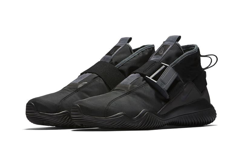 "Nike KMTR Premium ""Black/Anthracite"""