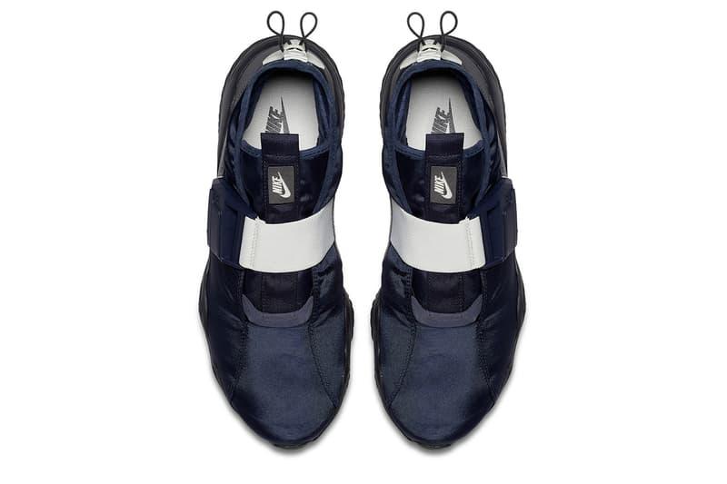 Nike KMTR Premium Obsidian