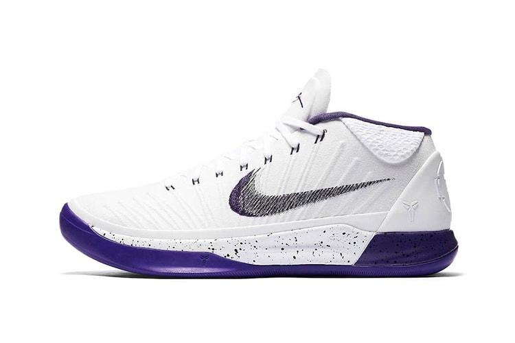 4404ed5525e0 Nike Reworks the Kobe A.D. Mid