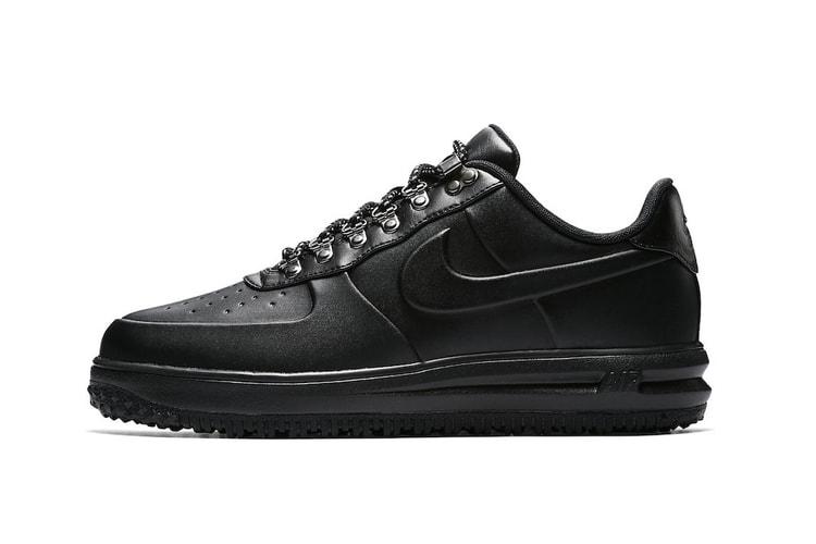 separation shoes 22c73 1f9bc Nike Unveils a