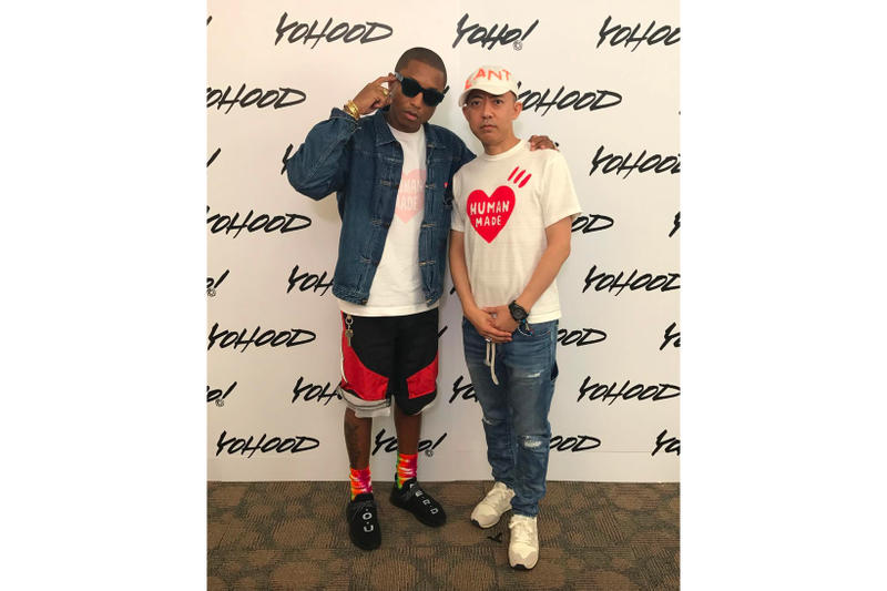Pharrell Williams adidas Originals Hu NMD N.E.R.D. Footwear Sneakers Shoes