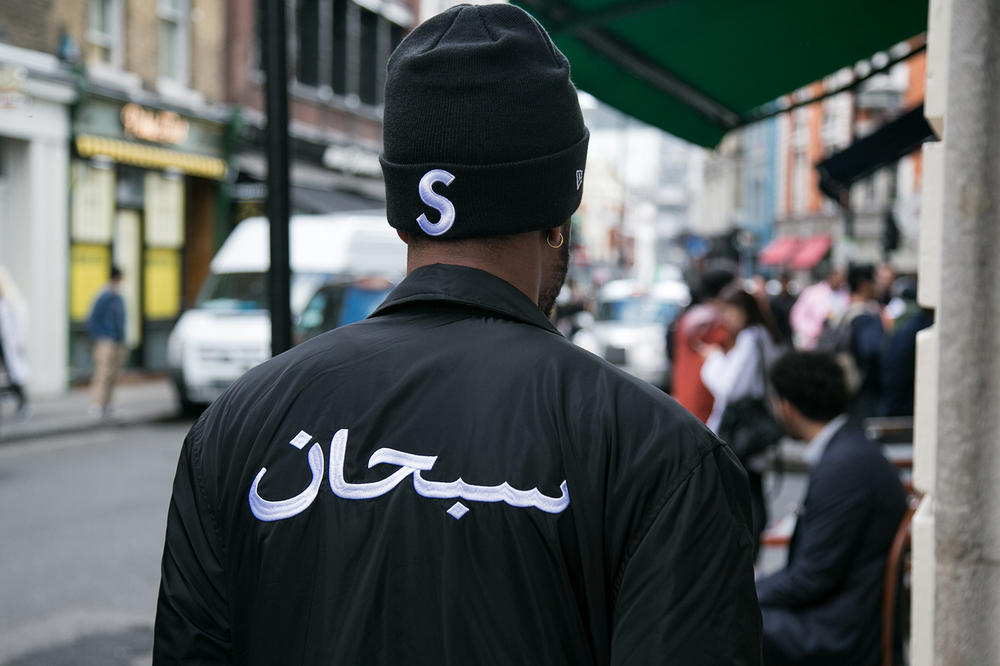 Supreme 2017 Fall/Winter September 28 Week 6 Six London Drop Photos Highlights Street Style Clippers