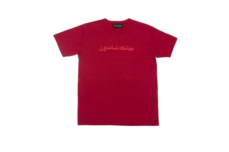 Bianca Chandôn Refugee T-Shirt Red Colorway Army Green Colorway Dover Street Market