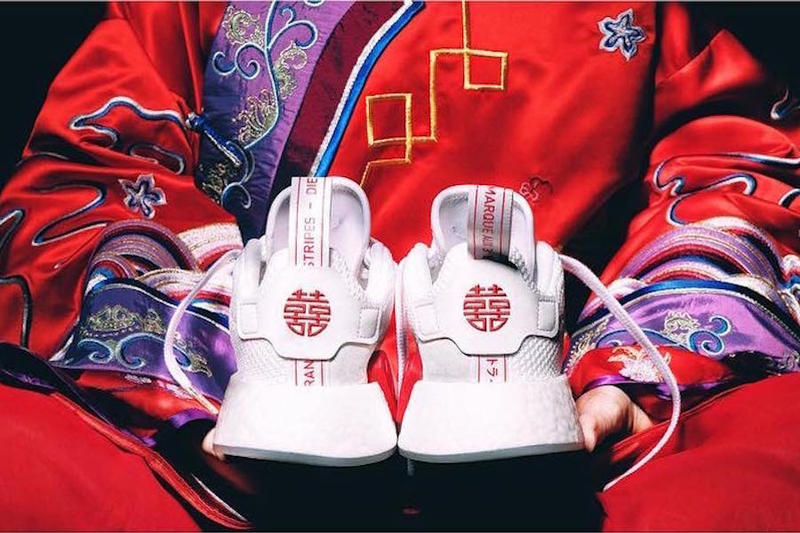 adidas Originals NMD R2 Double Happiness Limited Edition Chinese Symbol