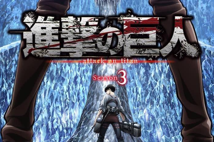 Animes e Animações - Página 27 Https%3A%2F%2Fhypebeast.com%2Fimage%2F2017%2F10%2Fattack-on-titan-season-3-poster-1
