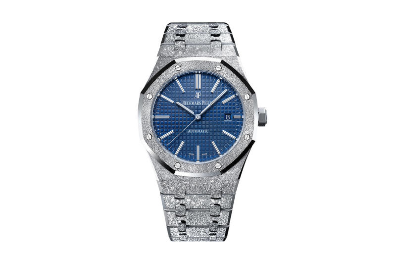 Audemars Piguet Introduces the Royal Oak Frosted Gold 41mm Watch