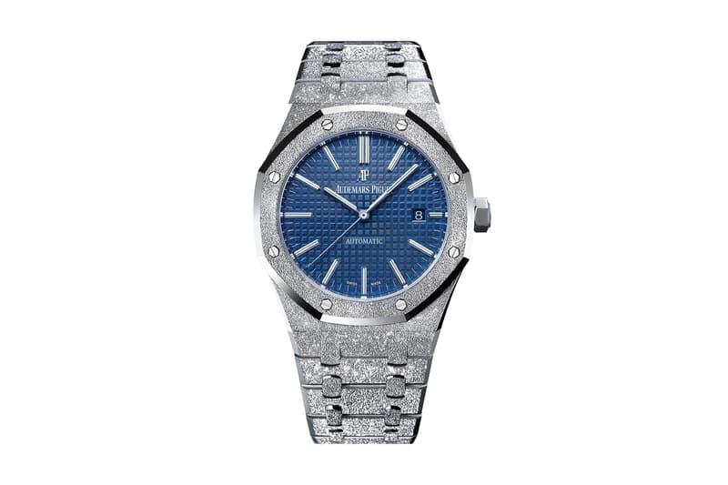Audemars Piguet Royal Oak Frosted Gold 41mm Watch Accessories Timepieces