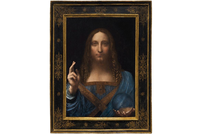 George Condo Leonardo Da Vinci Takashi Murakami Yves Saint Laurent Museum Larry Clark Artwork Art Exhibit
