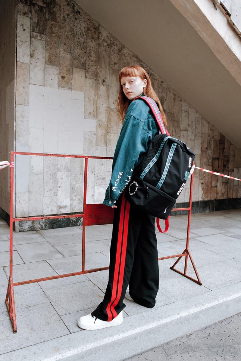 Fusion Fall Winter 2017 Lookbook Collection Berlin Wall Lookbooks