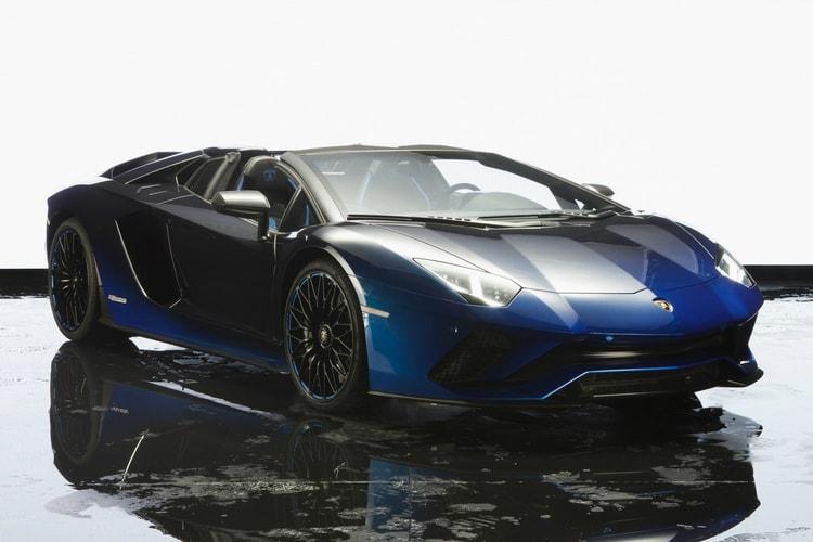 Lamborghini Announces Five Special Aventador S Roadsters for Japan 38a5c1ccf